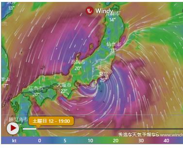 台風 19 号 は 今 どこに いる